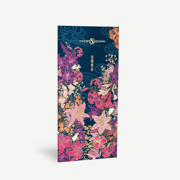 Blessings Gift Envelopes - Harmony Blooms - SCENE SHANG