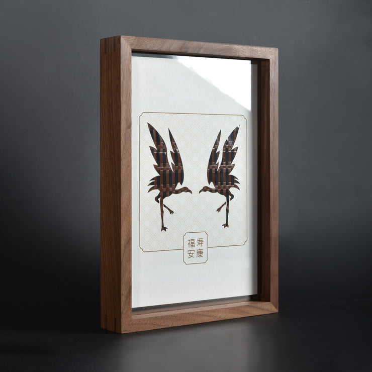 MusicCloth®Paper Cut Animals - Cranes