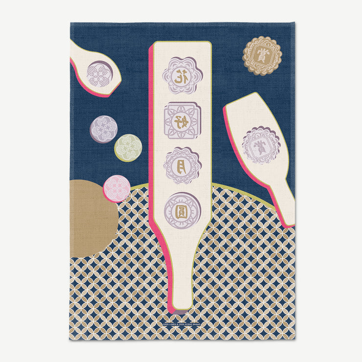SHANG YUE 2020 Exclusive - Hua Hao Yue Yuan Tea Towel