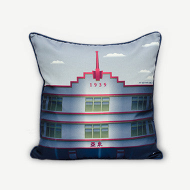 EMBRACE ME Cushion Cover – Tong Ah Eating House