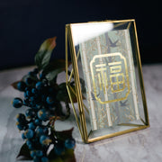 BLISS 福 with Brass Frame - SCENE SHANG