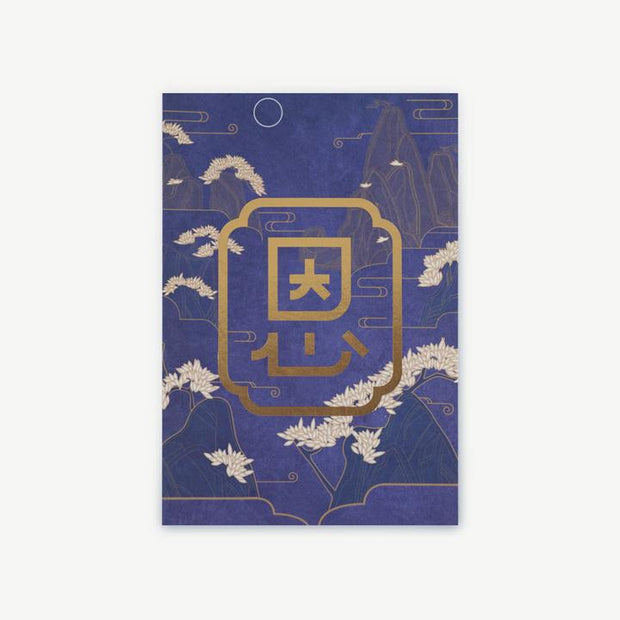 GUIBIN Rewards: <br>120 Taels <br>GRACE 恩 Greeting Card - SCENE SHANG