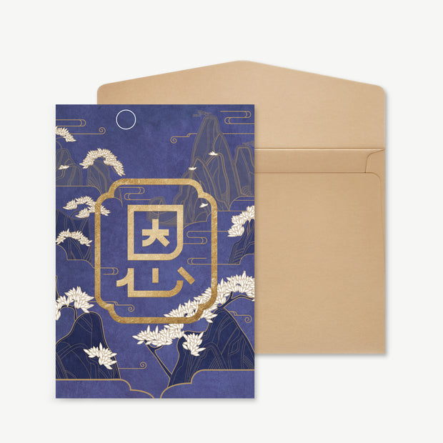 GRACE 恩 Greeting Card