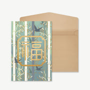 BLISS 福 Greeting Card - SCENE SHANG