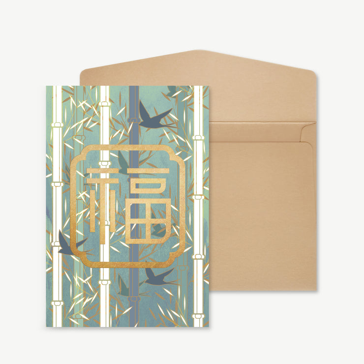 BLISS 福 Greeting Card