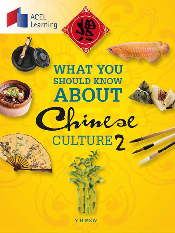 What You Should Know About Chinese Culture 2