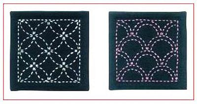 Sashiko  262 Coaster Kit Navy