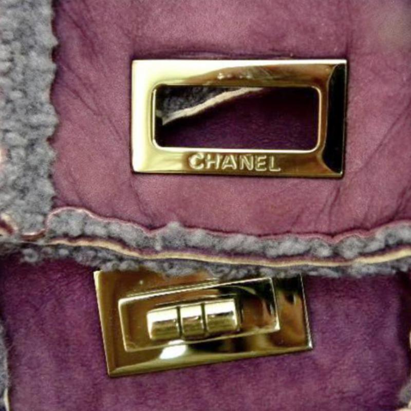 chanel handbag in violet sheepskin clasp
