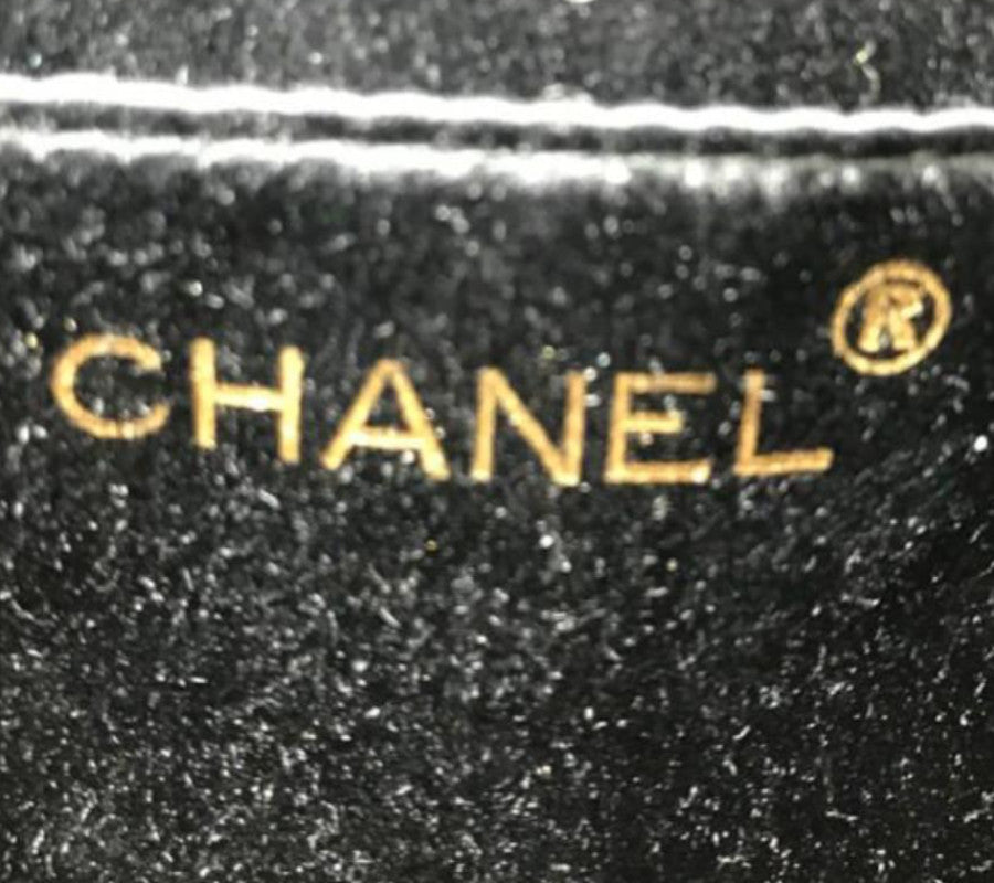 Chanel Satin Evening Bag/Purse