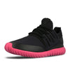 Adidas TUBULAR RADIAL Mens Sneakers S75393