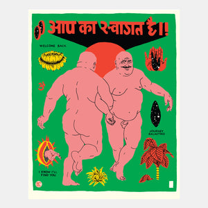 Load image into Gallery viewer, Welcome Back by Broken Fingaz Crew - Hen's Teeth Store