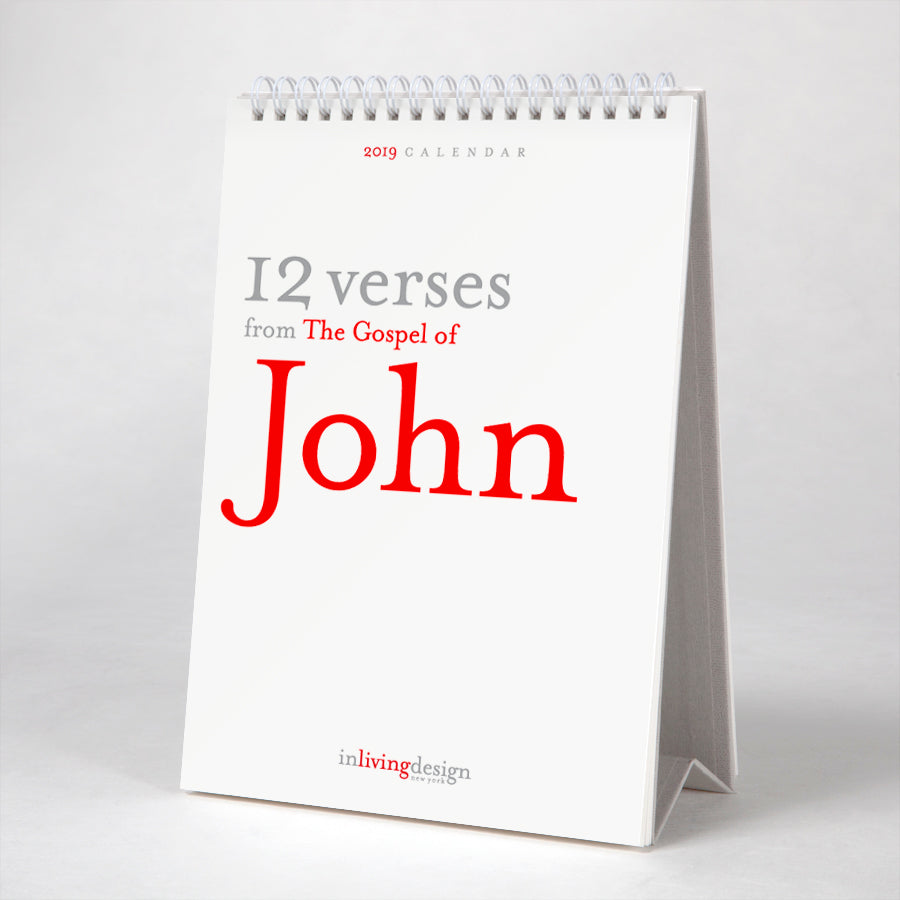 12 verses from The Gospel of John