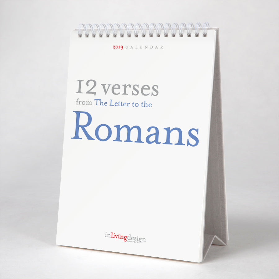 12 verses from The Letter to the Romans