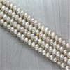 Fresh Water Pearls, Off White, 9mm - 1mm (hole), 33 pcs per strand