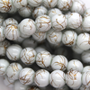Marble Style Glass Beads, White Opaque, 10mm  - 1mm (hole), 85 pcs per strand
