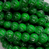Marble Style Glass Beads, Emerald Green Opaque, 10mm  - 1mm (hole), 85 pcs per strand