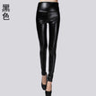 Leather Leggings-Pickled Peppa