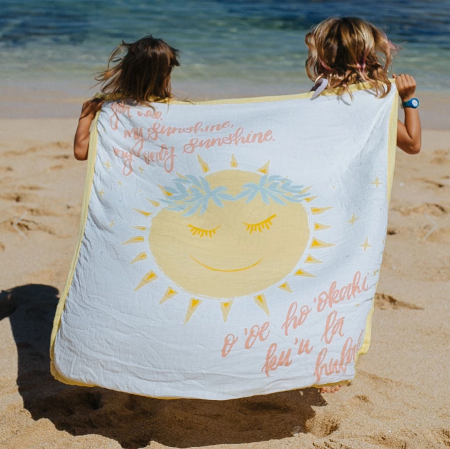 COCO MOON Hawaiian Quilt | You Are My Sunshine
