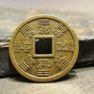 chinese coin 40mm