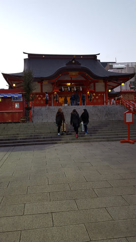Temple in Shinjuku for the New Years