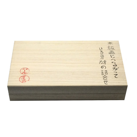 Traditional Japanese Paulownia Box Set