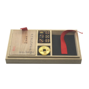 Traditional Japanese Paulownia Box Set ,  - A Vol d'Oiseau, A Vol d'Oiseau  - 3
