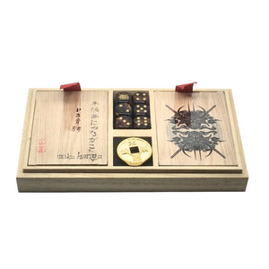 Traditional Japanese Paulownia Box Set ,  - A Vol d'Oiseau, A Vol d'Oiseau  - 2