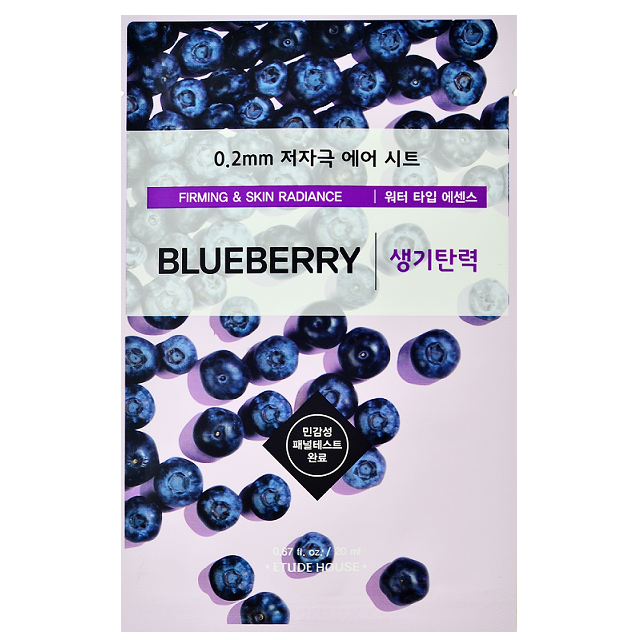 Etude House - 0.2 Therapy Air Mask - Blueberry | Chuusi | Shop Korean and Taiwanese Cosmetics & Skincare at Chuusi.ca