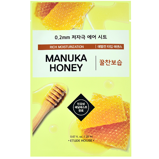 ETUDE HOUSE 0.2 Therapy Air Mask Manuka Honey | Canada & USA | Chuusi
