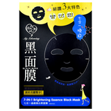 MY SCHEMING 7-in-1 Brightening Essence Black Mask | Shop My Scheming Taiwanese sheet mask in Canada & USA at Chuusi.ca