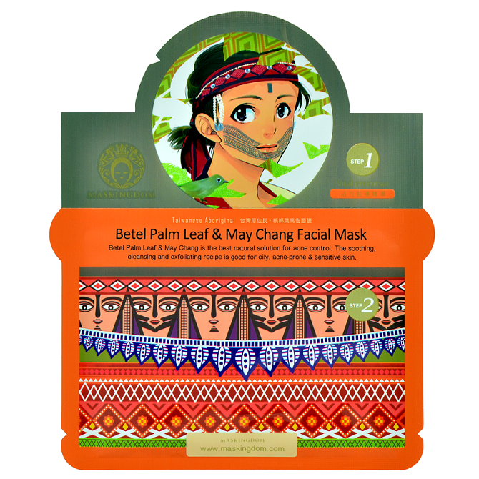 MASKINGDOM - Aboriginal Betel Palm Leaf & May Chang Facial Mask | Chuusi | Shop Korean and Taiwanese Cosmetics & Skincare at Chuusi.ca