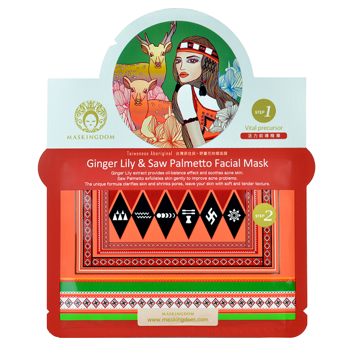 MASKINGDOM - Aboriginal Ginger Lily & Saw Palmetto Facial Mask | Chuusi | Shop Korean and Taiwanese Cosmetics & Skincare at Chuusi.ca
