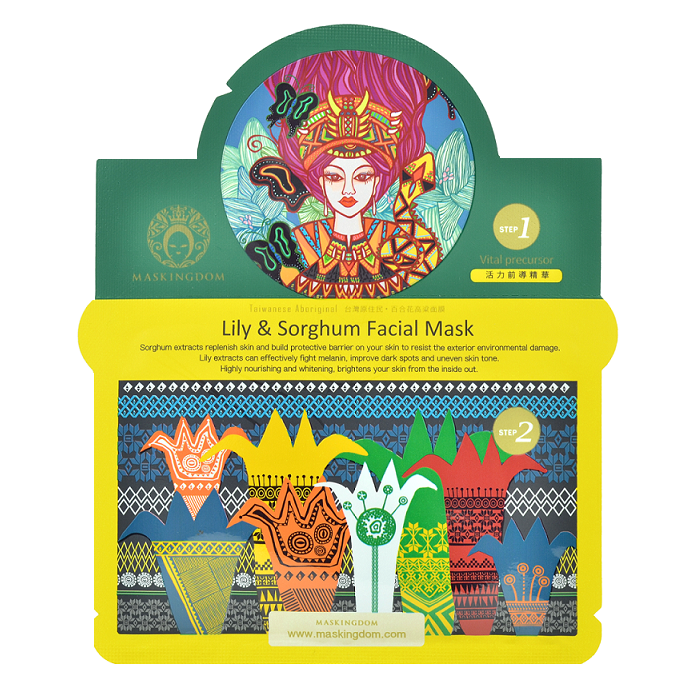 MASKINGDOM - Aboriginal Lily & Sorghum Facial Mask | Chuusi | Shop Korean and Taiwanese Cosmetics & Skincare at Chuusi.ca