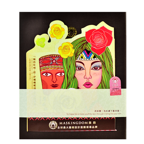 Chinese Medi Green Bean & Sheng Di Huang Mask