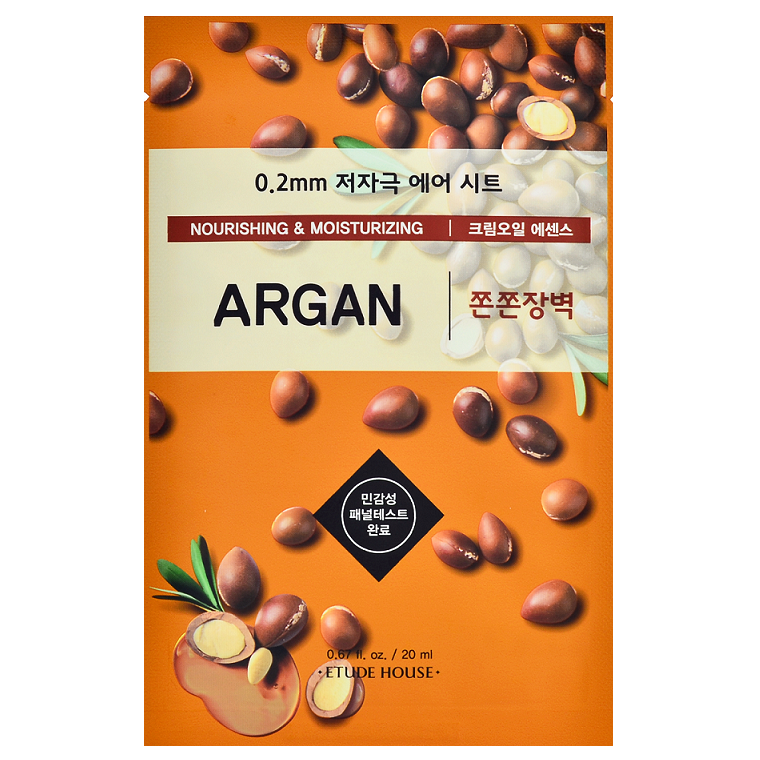 ETUDE HOUSE 0.2 Therapy Air Mask - Argan | Shop Etude House Korean skincare cosmetics in Canada & USA at Chuusi.ca