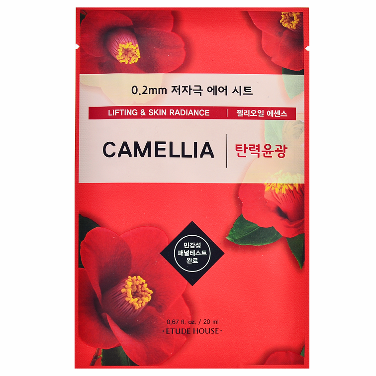 ETUDE HOUSE 0.2 Therapy Air Mask - Camellia | Shop Etude House Korean skincare cosmetics in Canada & USA at Chuusi.ca