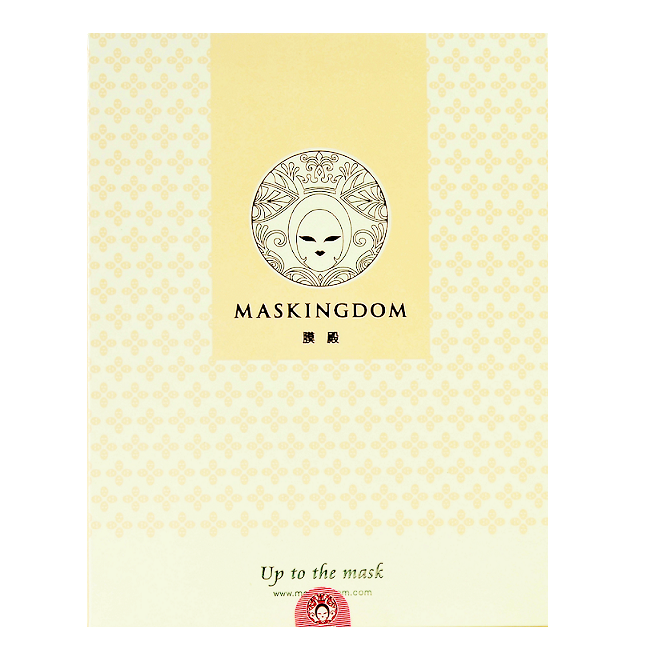 MASKINGDOM - *MASK SET Chinese Medi Series | Chuusi | Shop Korean and Taiwanese Cosmetics & Skincare at Chuusi.ca