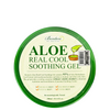 BENTON Aloe Real Cool Soothing Gel -- Shop Korean Japanese Taiwanese Skincare in Canada & USA at Chuusi.ca