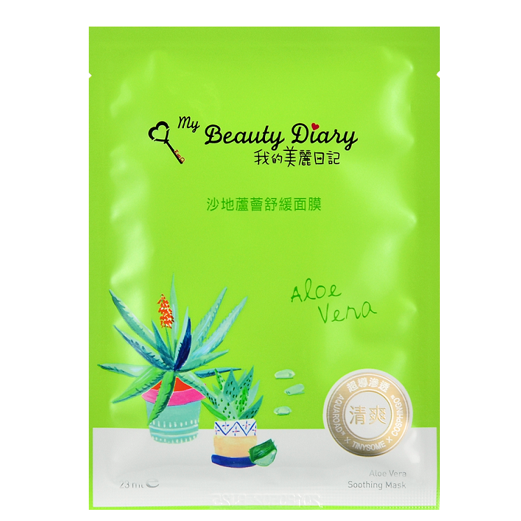MY BEAUTY DIARY Aloe Vera Soothing Mask -- Shop Korean Japanese Taiwanese Sheet Mask in Canada & USA at Chuusi.ca
