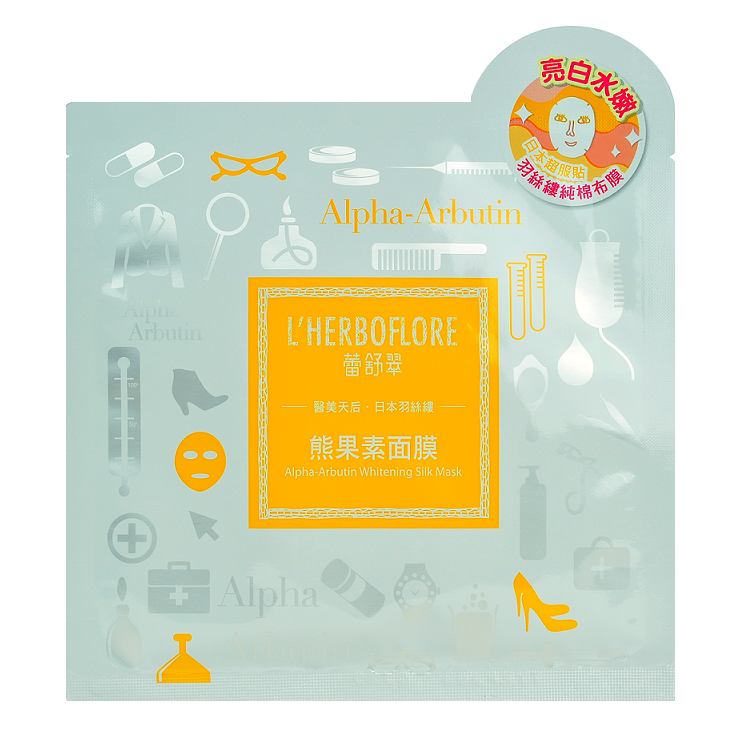 L'Herboflore - Clinical: Alpha-Arbutin Whitening Silk Mask | Chuusi | Shop Korean and Taiwanese Cosmetics & Skincare at Chuusi.ca