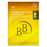 MY SCHEMING BB Amino Moist Brightening Mask -- Shop Korean Japanese Taiwanese Skincare in Canada & USA at Chuusi.ca