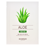 Skinfood Beauty In A Food Mask Sheet - Aloe -- Shop Korean Japanese Taiwanese skincare in Canada & USA at Chuusi.ca