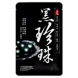 LOVEMORE Black Pearls True White Mask Sheet | Canada & USA | Chuusi