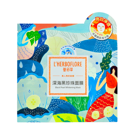 Aboriginal Caviar & Taro Bio Cellulose Mask