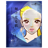 SEXYLOOK Blue Diamond Squalane Brightening Hydrogel Mask | Shop Sexylook Taiwanese sheet masks in Canada & USA at Chuusi.ca