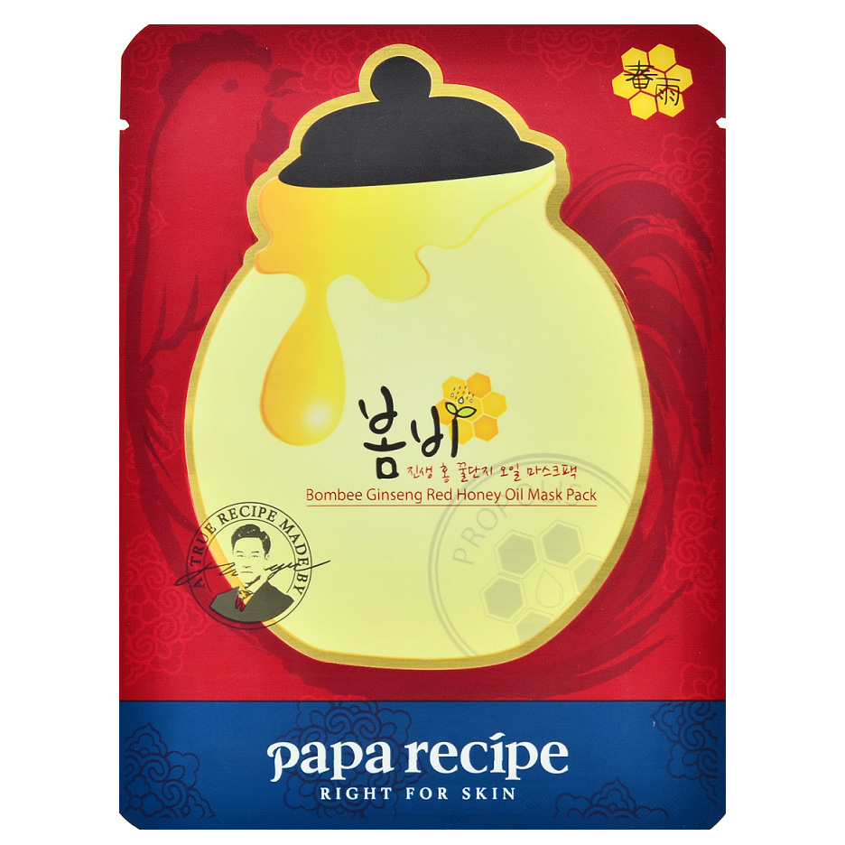 PAPA RECIPE Bombee Ginseng Red Honey Oil Mask Pack | Shop Korean skincare in Canada & USA at Chuusi.ca