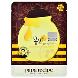PAPA RECIPE Bombee Honey Butter Cream Mask Pack | Shop Korean skincare in Canada & USA at Chuusi.ca