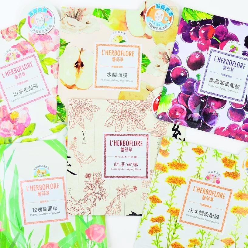 L'HERBOFLORE 6pc Mask Bundle - Firming and Lifting | Shop L'Herboflore Taiwanese sheet mask in Canada & USA at Chuusi.ca