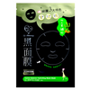 MY SCHEMING Cactus Essence Hydrating Black Mask -- Shop Korean Japanese Taiwanese Skincare in Canada & USA at Chuusi.ca