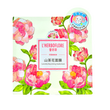 L'Herboflore - Garden of Venus: Camellia Nourishing Hydromask | Chuusi | Shop Korean and Taiwanese Cosmetics & Skincare at Chuusi.ca